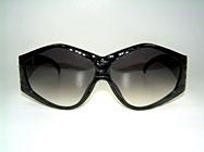 Christian Dior 2230 - XXL Vintage Brille Details