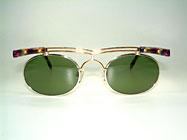 Cazal 251 - Außergewöhnliche Brille Details