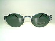 Jean Paul Gaultier 55-5110 - Steampunk Brille Details