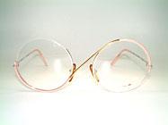 Casanova FC9 - Vintage Kunstbrille Details
