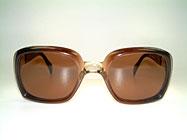 Metzler 238 - Echt 80er Vintage Kombibrille Details