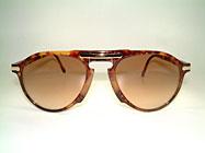 BOSS 5156 - Vintage Faltsonnenbrille Details