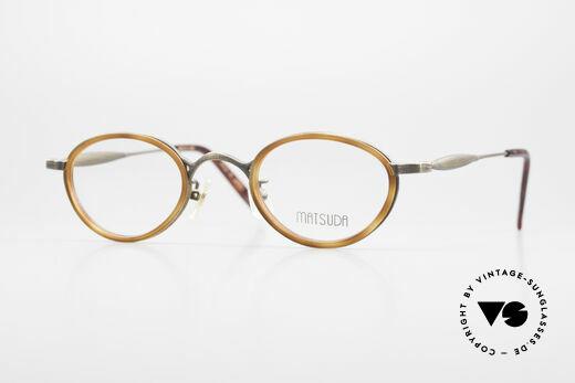 Matsuda 10401 Vintage Luxus Brille Oval Details