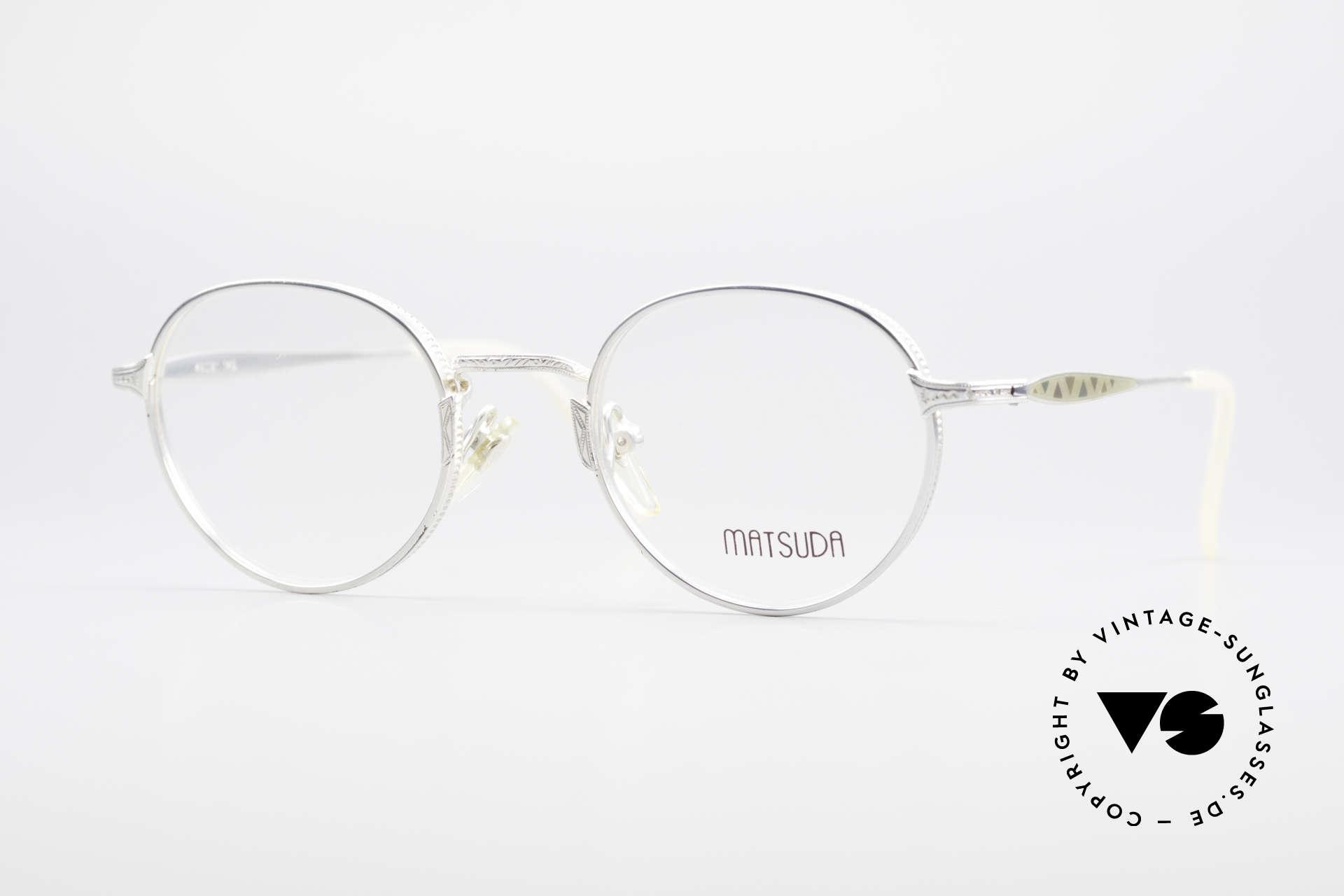 Matsuda 2858 Runde Vintage Designer Brille, runde vintage Brille von Matsuda aus den frühen 90ern, Passend für Herren und Damen