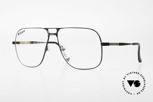 Nikon NK4520 XXL 80er Herren Vintage Brille Details