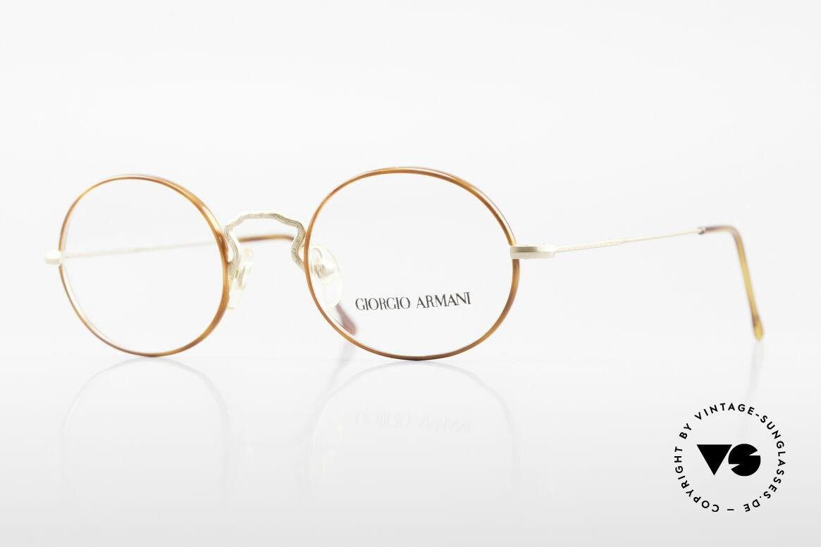 Giorgio Armani 247 Vintage Brille Oval No Retro