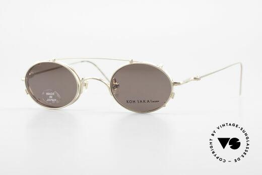Koh Sakai KS9541 Ovale Brille Made in Japan 90er Details