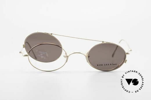 Koh Sakai KS9541 Ovale Brille Made in Japan 90er, ungetragen (wie alle unsere alten LA + Sabae Brillen), Passend für Herren und Damen