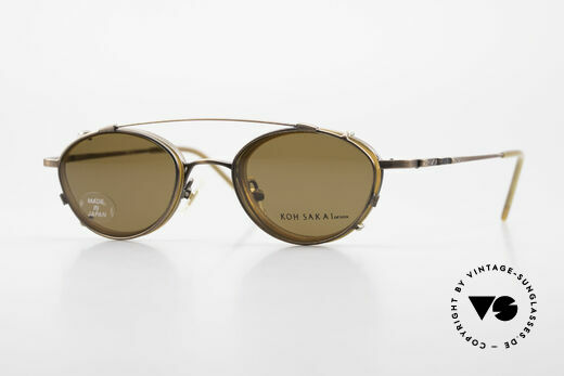 Koh Sakai KS9832 Vintage Brille Mit SonnenClip Details